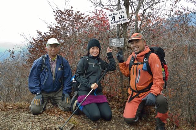 Gassan trekking 33