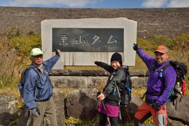 Gassan trekking 44