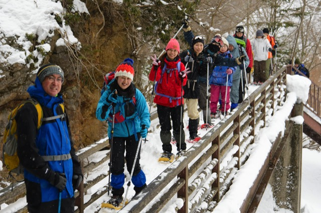 Okukinu snowshoe 11