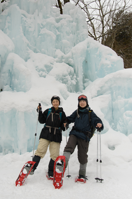 Okukinu snowshoe 23