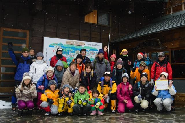 Okukinu snowshoe 27