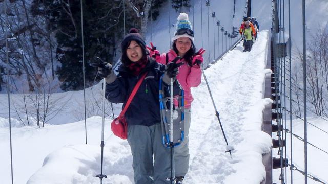 Okukinu snowshoe 53