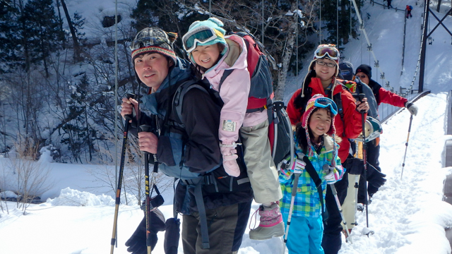 Okukinu snowshoe 55