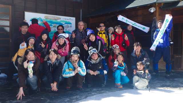Okukinu snowshoe 90