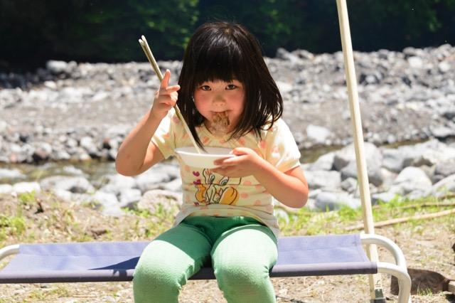 Kamikuri ishiyaki2015 45
