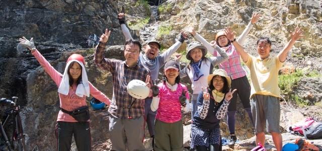 【6/24(土)】天然記念物+野天風呂体験 湯沢噴泉塔アドベンチャートレッキング