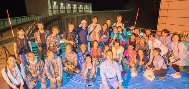 【2016⑨⑩ 川俣星空観察会レポ】真夏の星空とライトアップダムで思い出づくり!