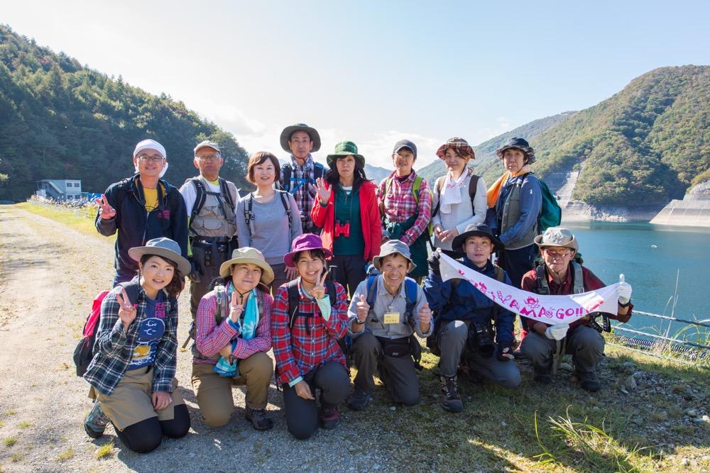 【2016㉑ 月山トレッキングレポ】秋の魅力がたっぷり!色づきはじめる山々やダムを楽しく散策
