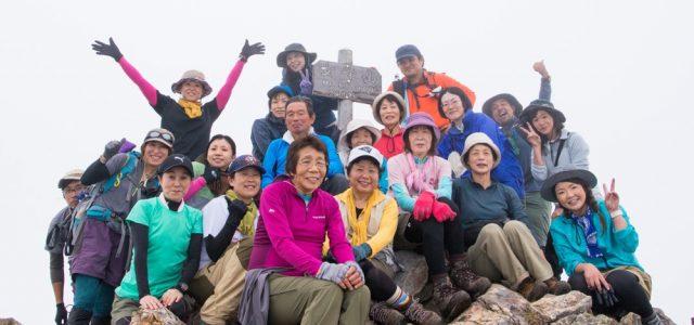 【2016⑱ 女峰山トレッキングレポ】ツアー最長!でもまた挑戦したい!登山者を心から惹きつける魅力とは?