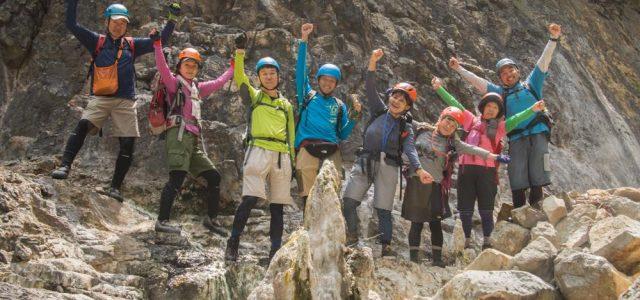 【2017湯沢噴泉塔トレッキングレポ】全身で感じる地球パワー。これでもかというほど冒険づくし