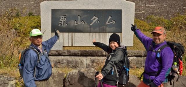 【追加1-2回 月山トレッキングレポ】初心者向け秋の絶景コース ダム女子も必見