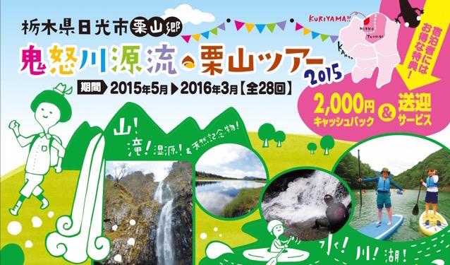 6/20 稲ヶ沢シャワ−ウォーキング中止のお知らせ