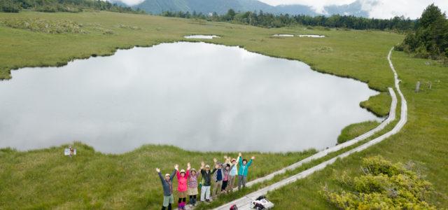 【鬼怒沼トレッキング初夏レポ】天候不安定でも絶景でした。霧に包まれた神秘的な湿原