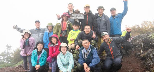 【女峰山トレッキング レポ】修行ツアー!だからこそ格別の達成感