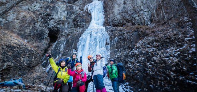 【夫婦滝スノートレッキングレポ】雪が例年より少ない・・・が、やっぱり見応えのある氷瀑