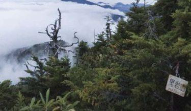 【9/22(日)】栃木・群馬・福島 3県境 黒岩山トレッキング ※満員